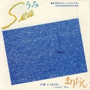 Sea(うみ)/まりおん