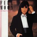 Full Moon/八神 純子