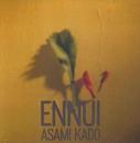Ennui/門あさ美
