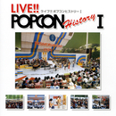 LIVE!! POPCON HISTORYI/Various Artists