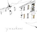 yanokami/yanokami