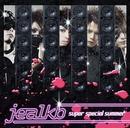 super special summer/jealkb