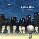 Lucky Now/間慎太郎