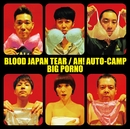 BLOOD JAPAN TEAR/AH! AUTO-CAMP/ビッグポルノ