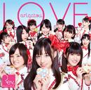 「LOVE-arigatou-」通常盤Type-B/Rev.from DVL