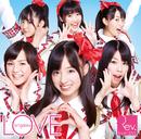 「LOVE-arigatou-」WEB盤/Rev.from DVL
