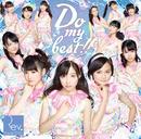 「Do my best!!」WEB盤/Rev.from DVL