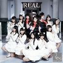 「REAL-リアル-/恋色パッション」WEB盤/Rev.from DVL