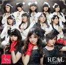 「REAL-リアル-/恋色パッション」通常盤/Rev. from DVL