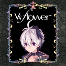 vividest/ANDRIVEBOiz feat.flower