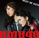 「Must be now」通常盤Type-B/NMB48