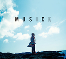 「2015 Recording Songs from MUSICK」/宮沢和史