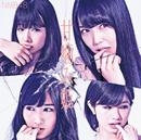 「甘噛み姫」通常盤Type-B/NMB48