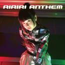 RIRIRI ANTHEM/りりり