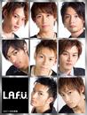 Still in love/L.A.F.U.