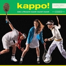 kappo!/Like a Record round!round!round!