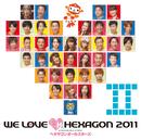 WE LOVE ヘキサゴン 2011/MUSH