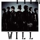 WILL/jealkb