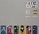 WS/WEST SIDE