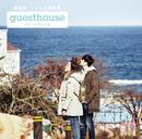 超新星ソンジェ主演映画「Guest House」イメージアルバム/ソンジェ