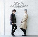 2Re:M/ユナク&ソンジェ from 超新星