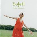 Soleil/中村幸代