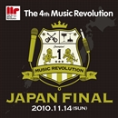 The 4th Music Revolution JAPAN FINAL/Various Artists