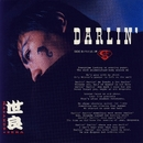 Darlin'/世良公則