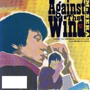 Against the wind/世良公則