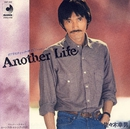ANOTHER LIFE/佐々木幸男