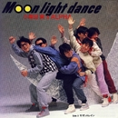Moon light dance/小森田実&ALPHA