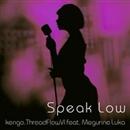 SPEAK LOW/kengo.ThreadFlowVI feat. 巡音ルカ