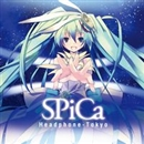 SPiCa/とくP