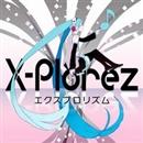 エクスプロリズム/X-Plorez