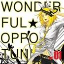 ワン★オポ!Vol.01/Wonderful★opportunity!