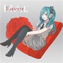 Favor/Hal