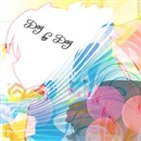 Day to Day/SHUN P