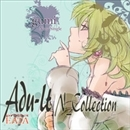 "Adu-lt-N-Collection/project""EATA"""