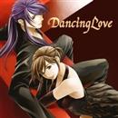 Dancing Love/MineK