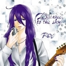 Distance to the sky/ROY
