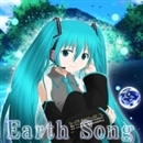 Earth Song/だいすけP