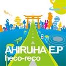 AHIRUHA E.P/heco-reco