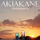 アキアカネ/andromeca