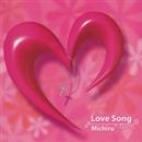 LOVE SONG/Michiru