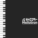 Mellotron/メトロスター