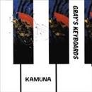 グレイの鍵盤/KAMUNA