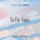 So Far Away -たくき よしみつSONGBOOK1-/たくき よしみつ