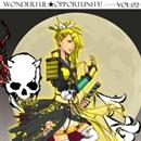 ワン★オポ!vol.02/Wonderful★opportunity!