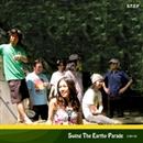 幻想の旅/Swing The Earthy Parade