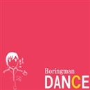 Boringman DANCE/フナコシP